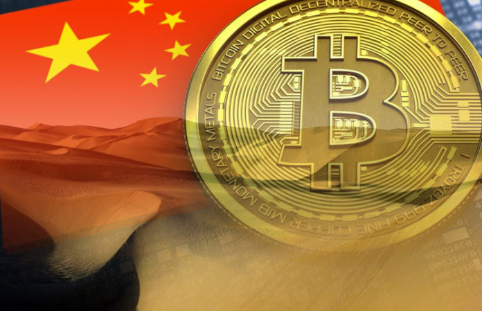 چین-پرداخت-دلار-یوان-دیجیتال