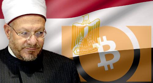 egypt-bitcoin-hiarz-com