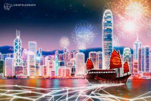 توسعه های آزمایشی هنگ کنگ برای استفاده از یوان دیجیتال