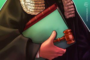 دادگاه مدیران سابق صرافی بیتمکس(BitMEX)