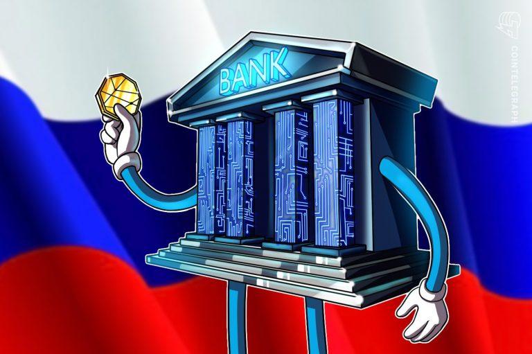 روسیه رسما قانون اصلی رمز ارز را تصویب کرد